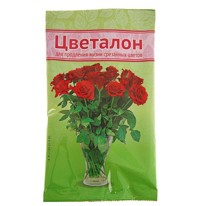 Препарат Цветалон для длительного продления жизни срезанных цветов, 10 мл
