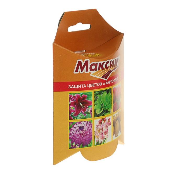 Средство от болезней растений Максим, флакон, 25мл