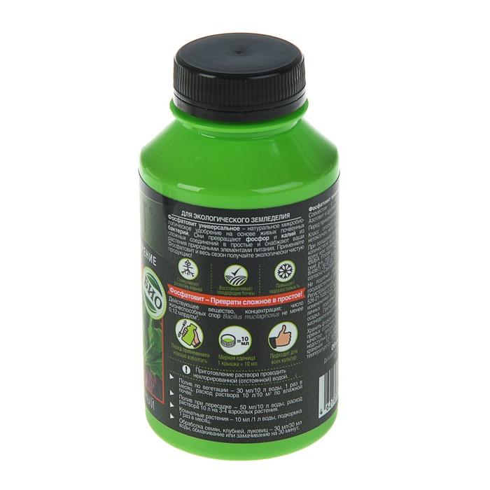 Удобрение Фосфатовит универсальное, концентрированное, бутылка ПЭТ, 0,22 л