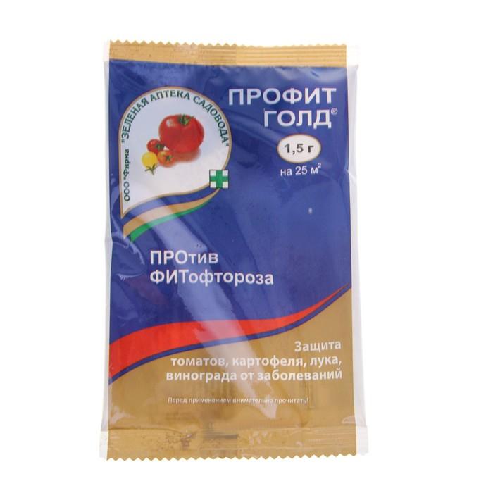 Препарат для защиты растений от заболеваний Профит Голд 1,5 г