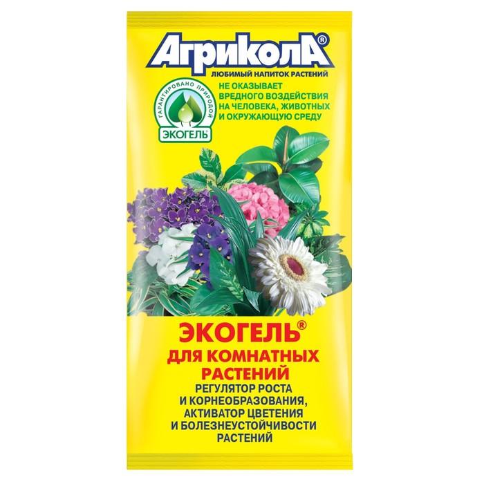 Удобрение Агрикола Экогель для семян,луковиц и рассады 20 мл
