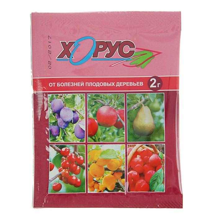 Средство от болезней плодовых культур Хорус, пакет, 2 г