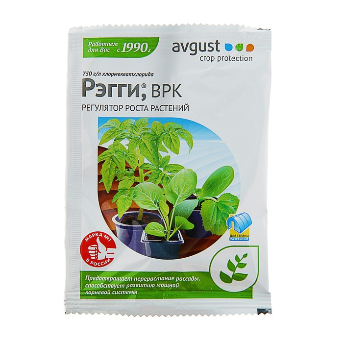Регулятор роста растений Регги, 1 мл