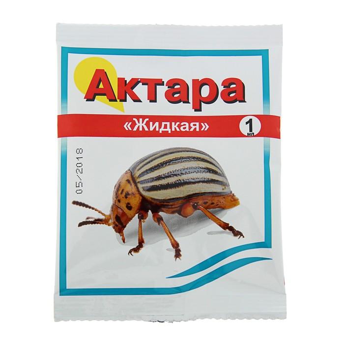 Средство от колорадского жука Актара ампула, 1 мл