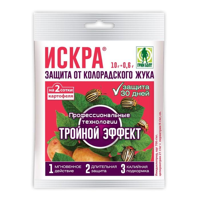 Средство от колорадского жука Искра Тройной Эффект, пакет, 10,6 г