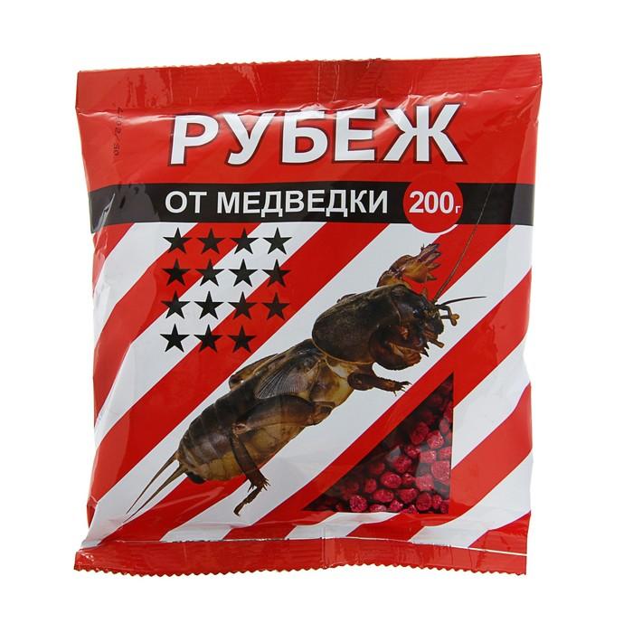 Средство от медведки Рубеж гранулы, 200 г