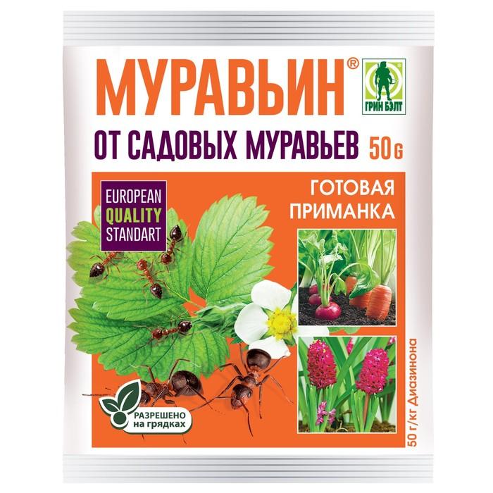 Средство  Муравьин от садовых муравьев 50 г