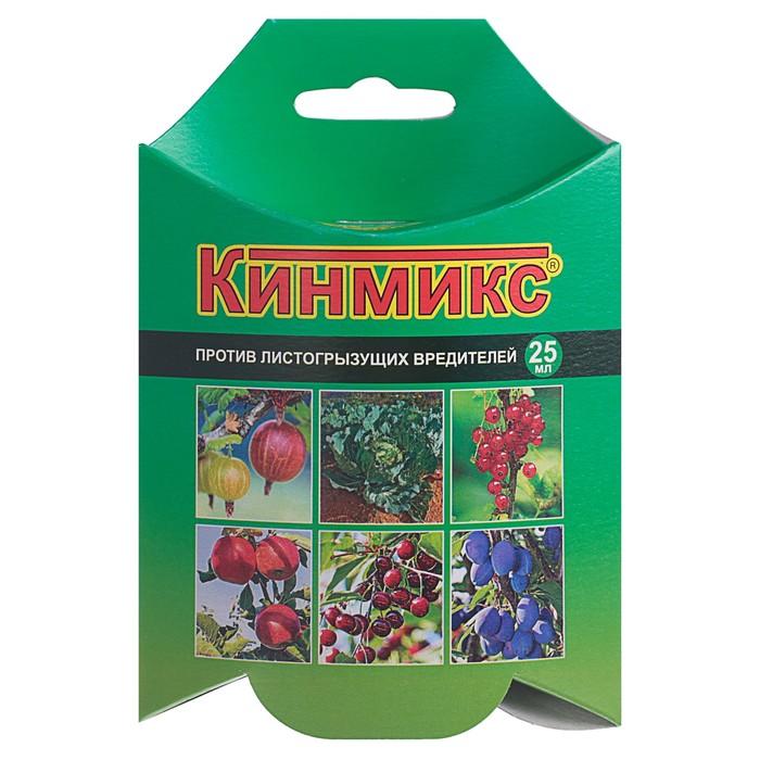 Средство для обработки плодовых деревьев от вредителей Кинмикс, 25 мл
