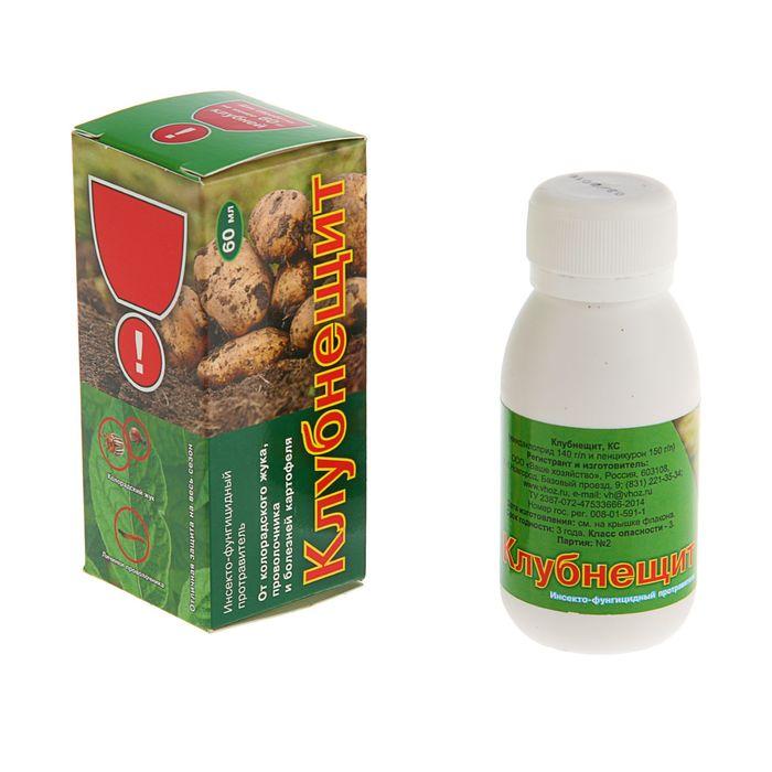 Протравитель Клубнещит от насекомых вредителей и болезней картофеля, 60 мл
