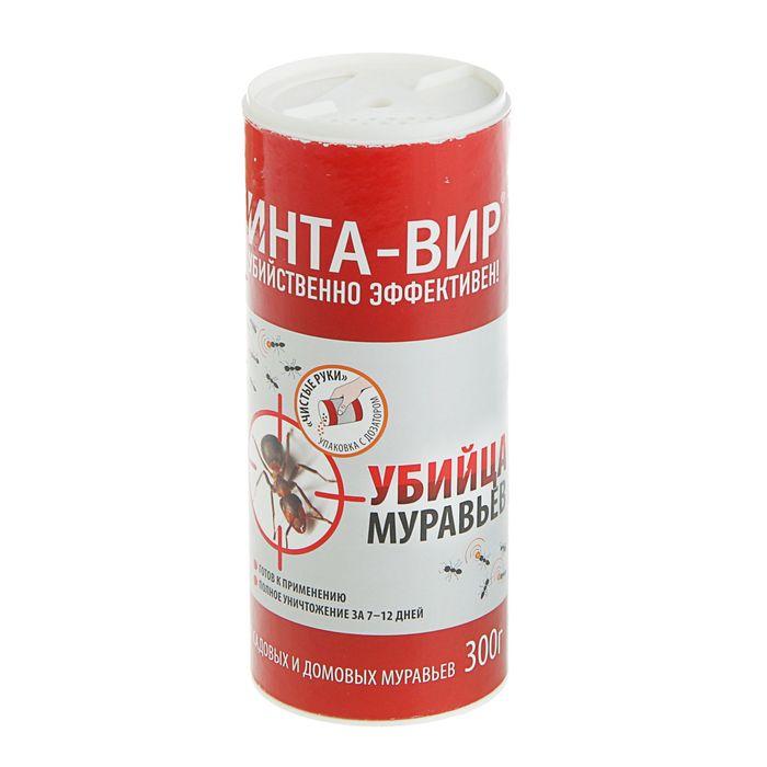 Инсектицид средство от муравьев Инта вир Абсолют-Приманка, 300 г