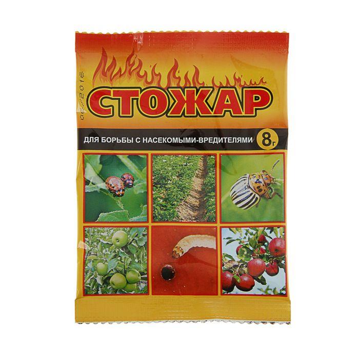 Средство Стожар от насекомых вредителей, пакет, 8 г