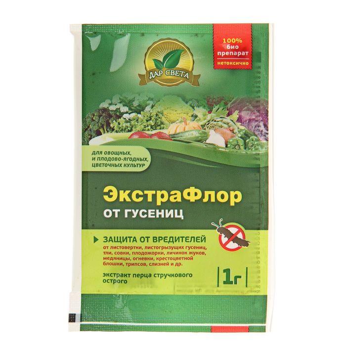 Средство для защиты от вредителей ЭкстраФлор №3 от гусениц, 1 г