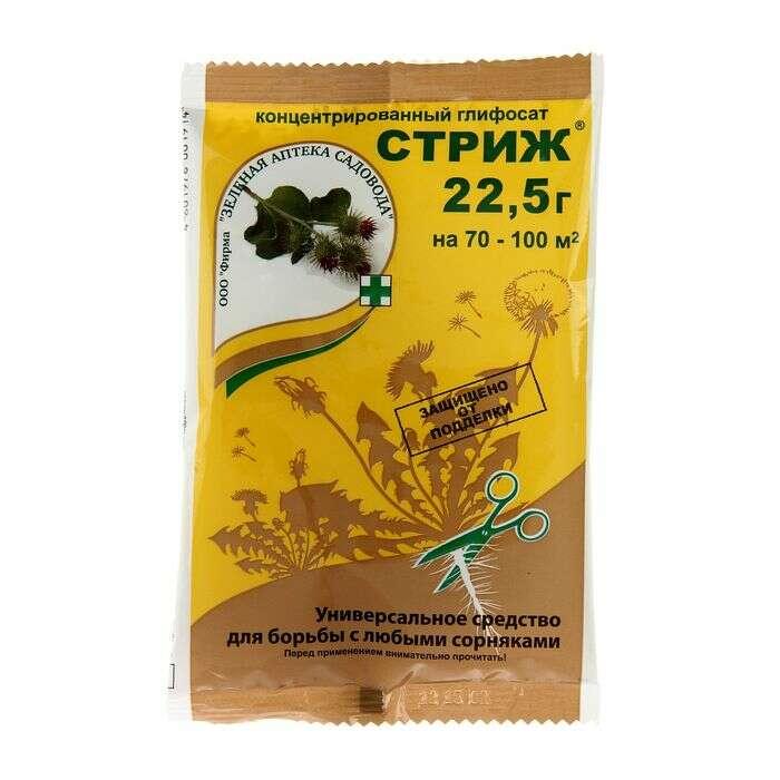Средство от сорняков Стриж в гранулах, 22,5 г