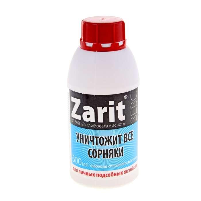 Средство от сорняков Zarit ЗЕВС 0,5 л