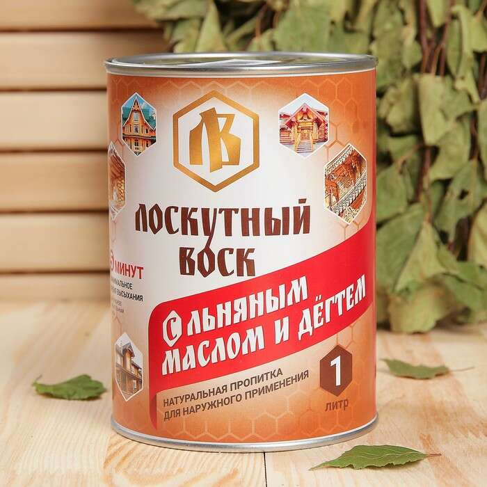 """Влаго-биозащитная пропитка """"Лоскутный воск"""", с льняным маслом и дёгтем, 1л"""
