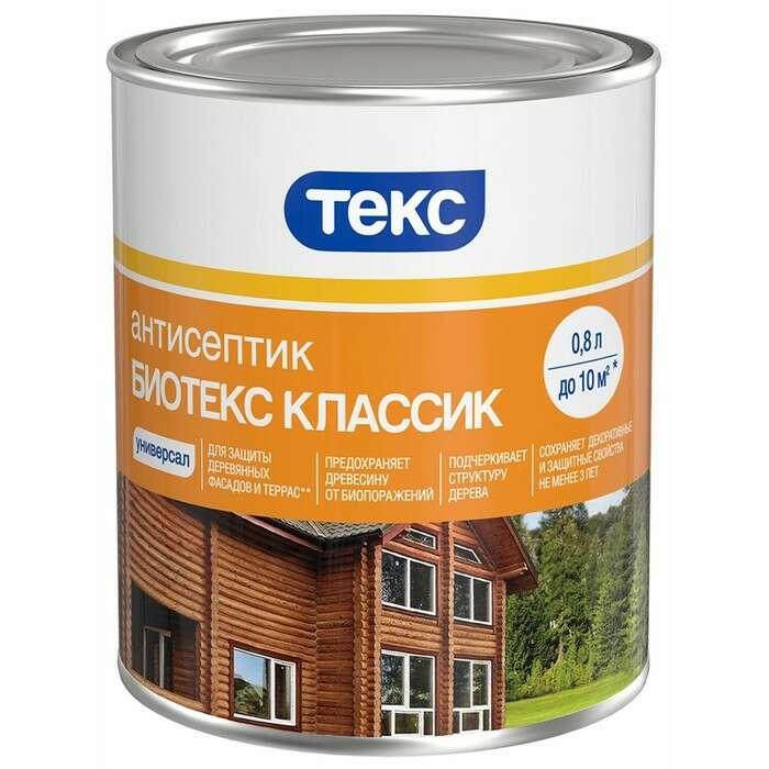 Антисептик Био Классик УНИВЕРСАЛ ТЕКС  орех 0,8л