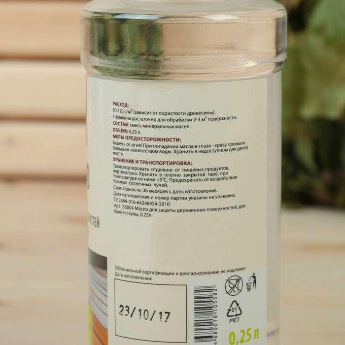 Масло для бани и сауны для защиты деревянных поверхностей 0,25л