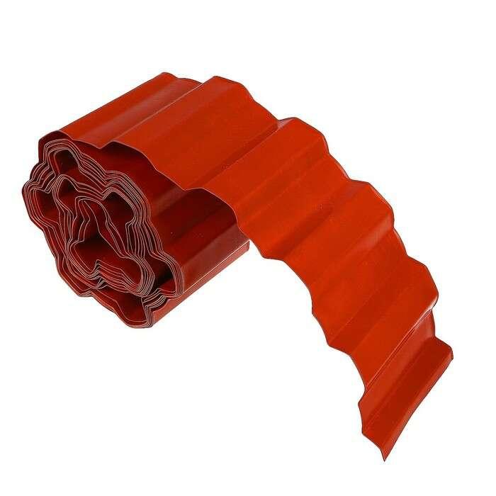 Лента бордюрная, 0.2 × 9 м, гофра, толщина 0.6 мм, терракотовая