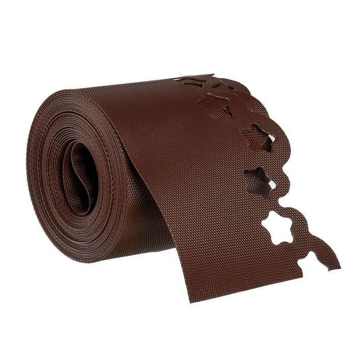 Лента бордюрная, 0.15 × 9 м, толщина 1.2 мм, пластиковая, фигурная, коричневая