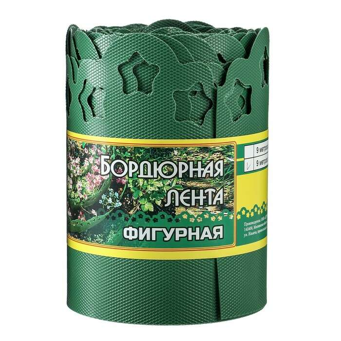 Лента бордюрная, 0.2 × 9 м, толщина 1.2 мм, пластиковая, фигурная, зелёная