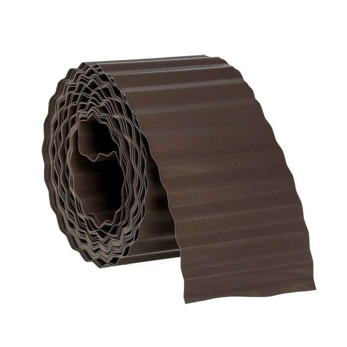 Лента бордюрная, 0.1 × 9 м, гофра, тёмно-коричневая