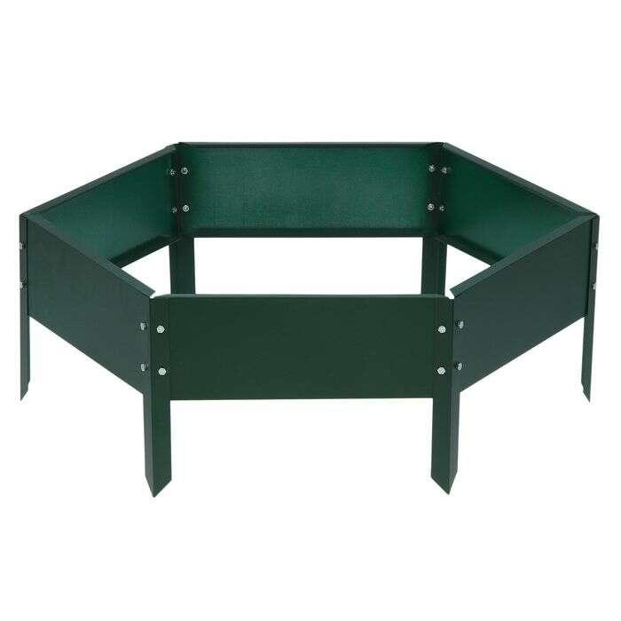 Клумба оцинкованная, d = 60 см, h = 15 см, зелёная, Greengo