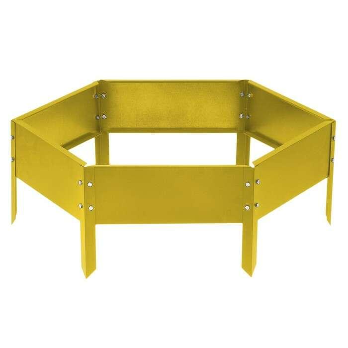 Клумба оцинкованная, d = 100 см, h = 15 см, жёлтая, Greengo
