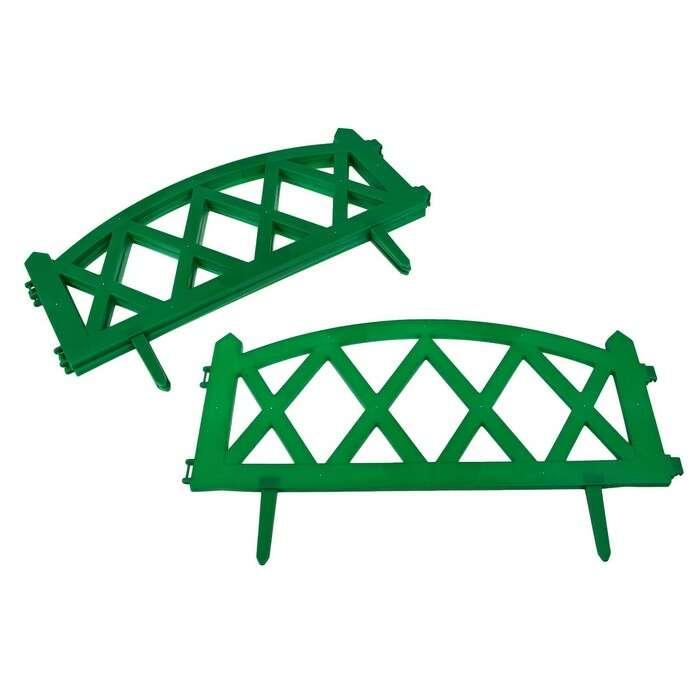 Ограждение декоративное, 35 × 232 см, 4 секции, пластик, зелёное, MODERN