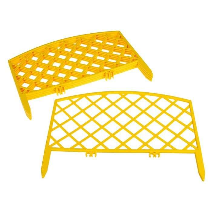 Ограждение декоративное, 35 × 220 см, 5 секций, пластик, жёлтое, ROMANIKA