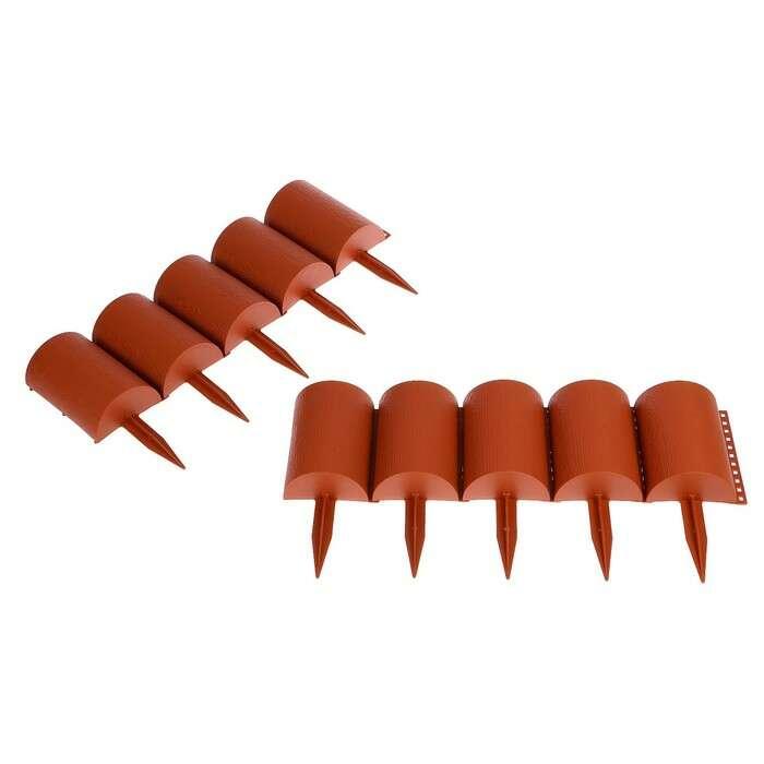 Ограждение декоративное, 24 × 100 см, 10 секций, пластик, терракотовое, «Брёвнышко»
