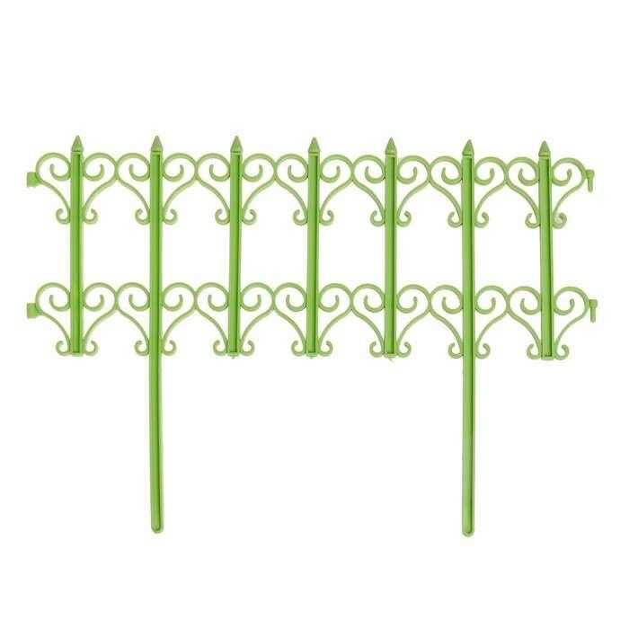 Ограждение декоративное, 25 × 180 см, 5 секций, пластик, салатовое, «Классика»