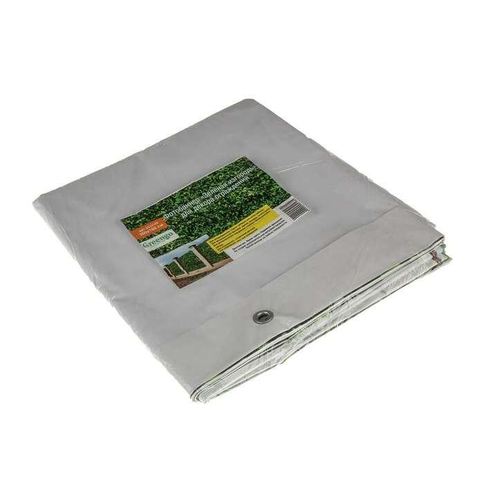 Фотобаннер, 300 × 160 см, с фотопечатью, «Зелёная изгородь»
