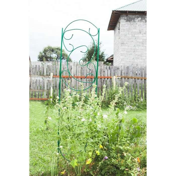 Шпалера, 240 × 55 × 1 см, металл, зелёная, «Эска»