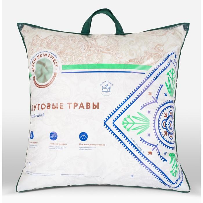 Подушка упругая «Луговые травы», размер 70 × 70 см, синтетическое волокно