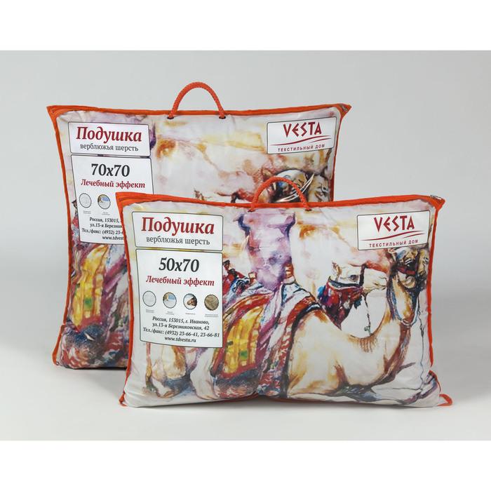 Подушка стёганная 50х70 см, шерсть верблюда, ткань тик, п/э 100% 100%