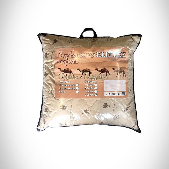 Подушка Верблюд 50х70, тик, конверт, хл 100%
