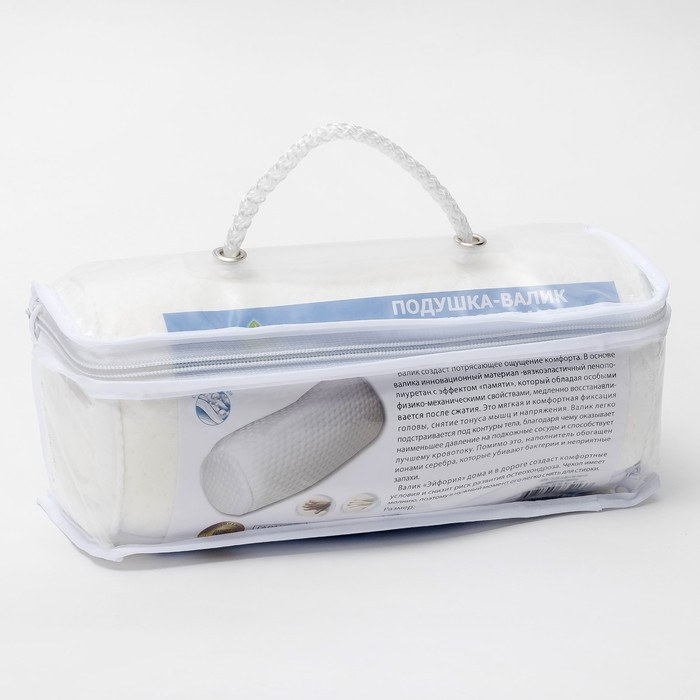 Подушка-валик с эффектом памяти Эйфория с ионами серебра 11х27 см, латекс, трикотаж, пэ 100%   39862