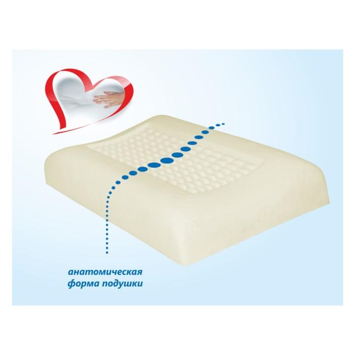 Подушка ортопедическая «ВЭП массаж», размер 70 × 40 см, высота 12,5 см