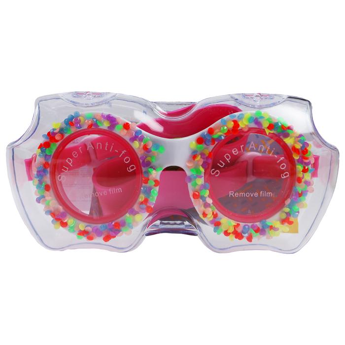 Очки для плавания, детские, цвет белый