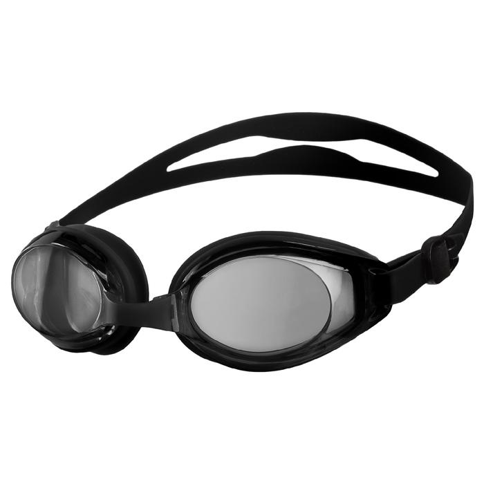 Очки для плавания BL300, цвета микс