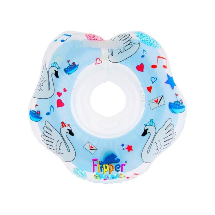 Круг на шею для купания малышей с музыкой из балета «Лебединое озеро», цвет голубой Flipper   413234