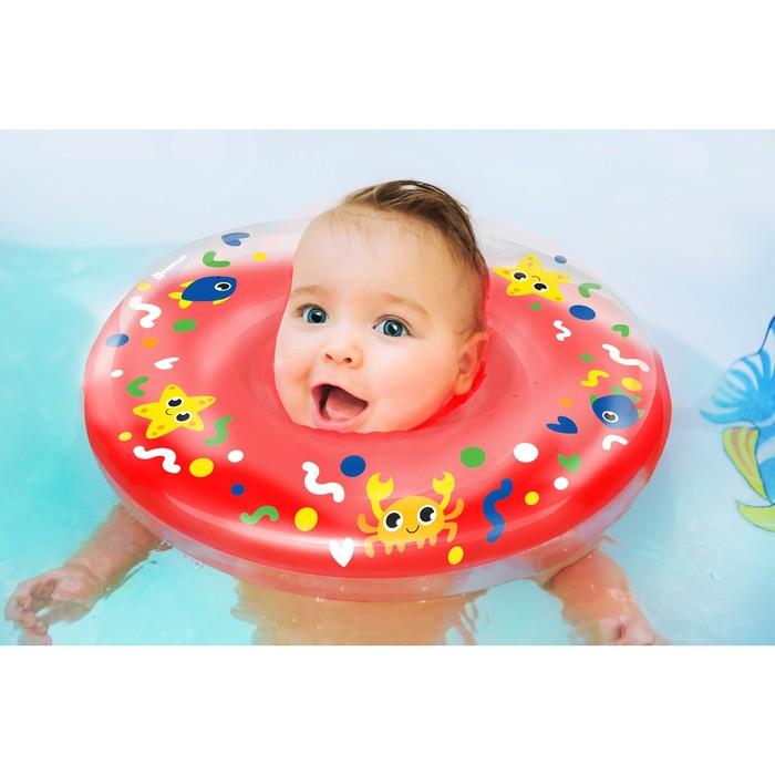 Круг на шею для купания «Давай купаться» с погремушками, от 1 мес.