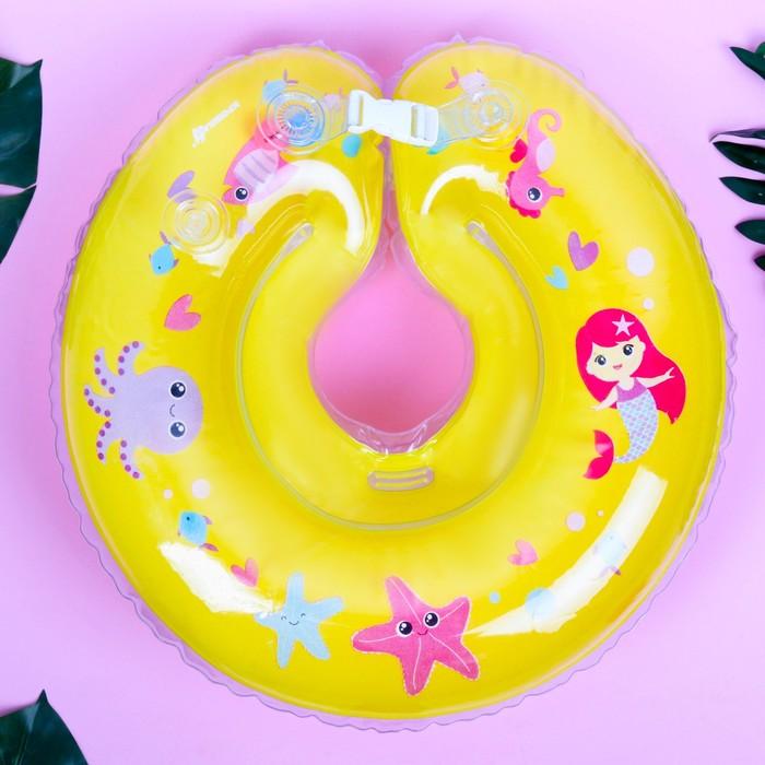 Круг на шею для купания «Русалочка» с погремушками, от 1 мес.