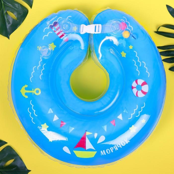 Круг на шею для купания «Морячок» с погремушками, от 1 мес.