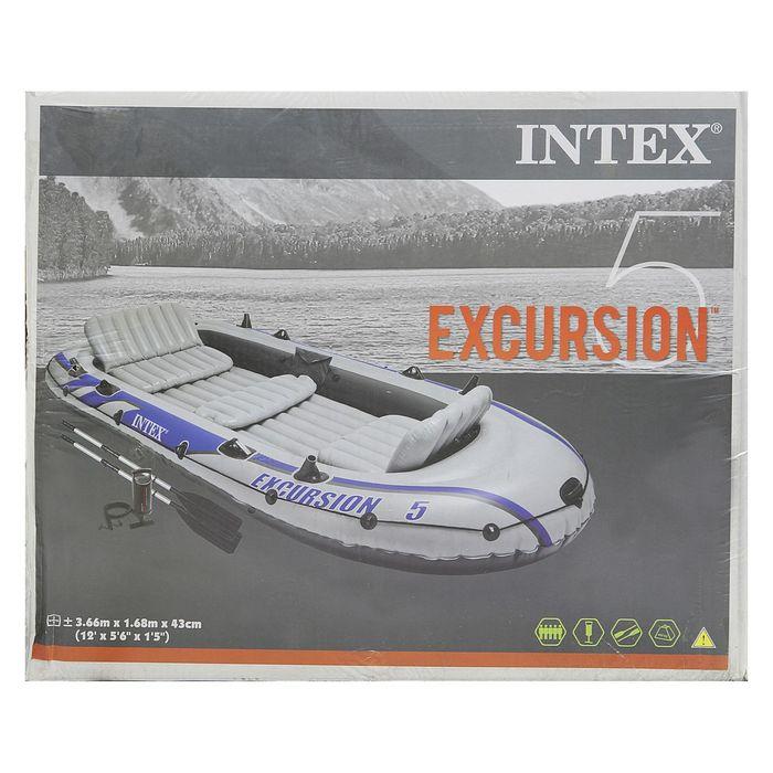 Лодка надувная «Экскурсия 5», вёсла алюмин., ручной насос, до 455 кг 68325 INTEX