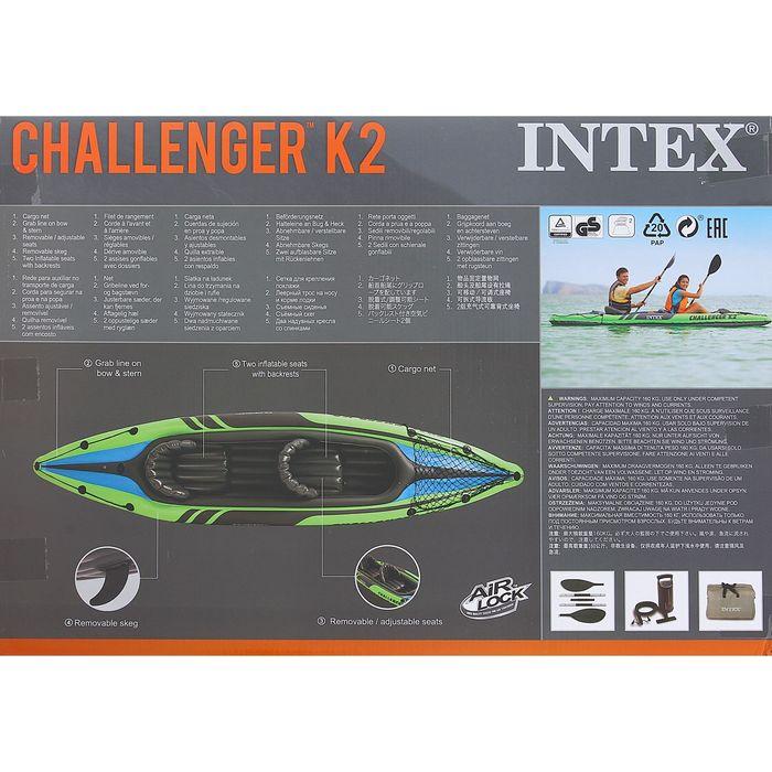 Лодка CHALLENGER К2, 51х76х38 см. (алюмин. весла 213 см, насос ручн.,), до 160 кг 68306NP INTEX