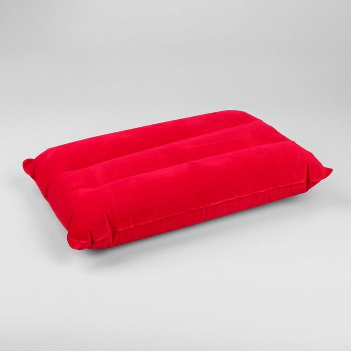 Подушка дорожная, надувная, цвета МИКС