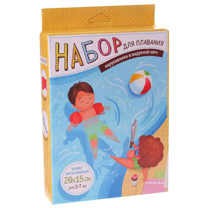 Нарукавники, надувная игрушка «Радость лета»