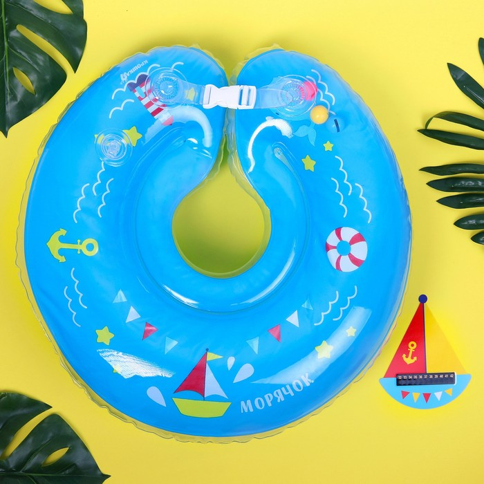 Детский набор для купания «Морячок», 2 предмета: круг + термометр