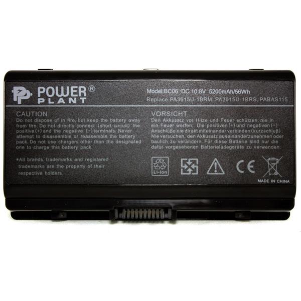 Аккумулятор PowerPlant для ноутбуков TOSHIBA Equium L40 (PA3615U-1BRS) 10.8V 5200mAh NB00000208